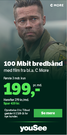 YouSee_100Mbit